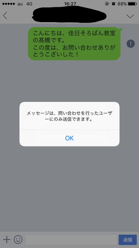 IMG_0223 2